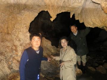 鍾乳洞・秘境パワースポット探検3名様
