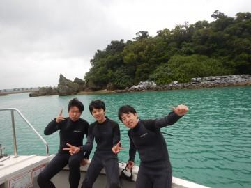 美ら海体験ダイビング3名様