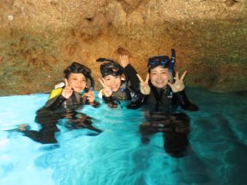 青の洞窟シュノーケル3名様