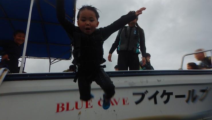 海へ Let's go!