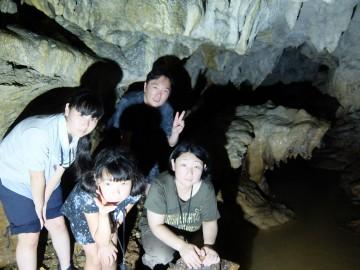 鍾乳洞・秘境パワースポットの探検×4名様