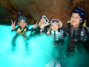 青の洞窟&クマノミパラダイスシュノーケル×4名様