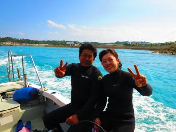 美ら海体験ダイビング×2名様