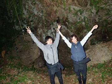鍾乳洞・秘境パワースポットの探検×2名様
