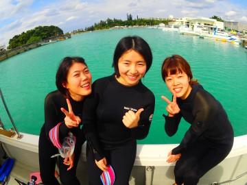 美ら海体験ダイビング×3名様