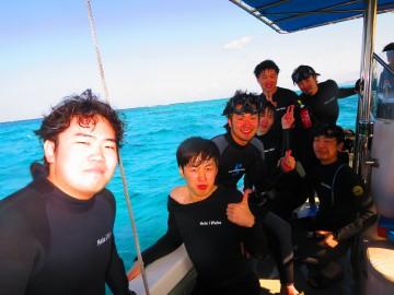 ボート体験ダイビング×7名様