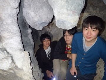 秘境鍾乳洞パワースポット体験×3名様