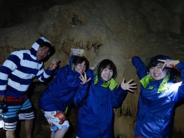 鍾乳洞探検×4名様