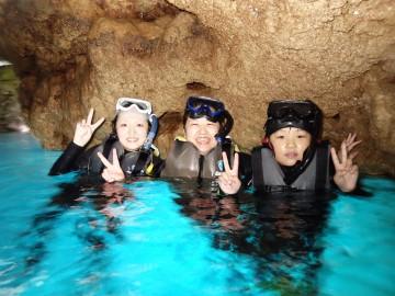 青の洞窟シュノーケル×3 名様