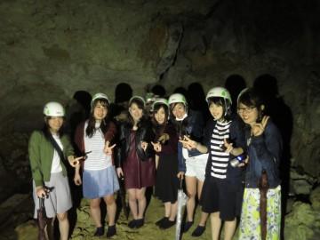 鍾乳洞・秘境パワースポットの探検×7名様
