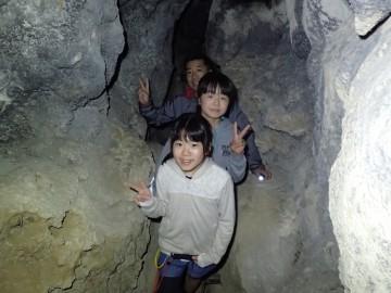 鍾乳洞秘境パワースポットの探検×3名様
