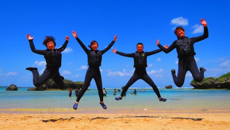 enjoy okinawa!!!