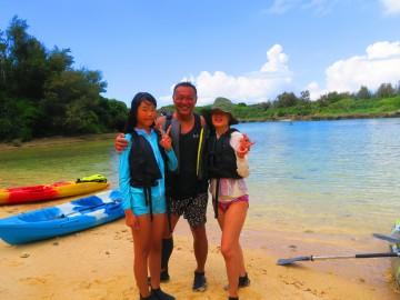 無人島シーカヤック&珊瑚礁シュノーケル×3名様