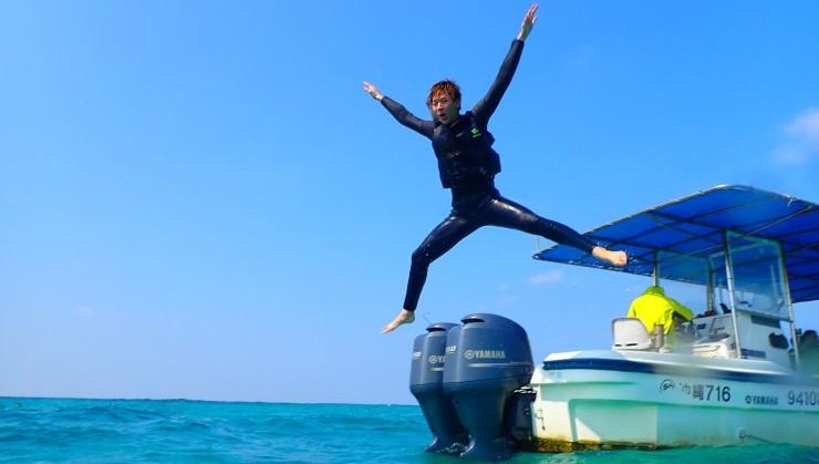 (豪快ジャンプ!!)